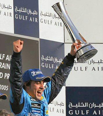 GP do Bahrein de Formula 1, Sahkir em 2005 by gps.gpexpert.com.br